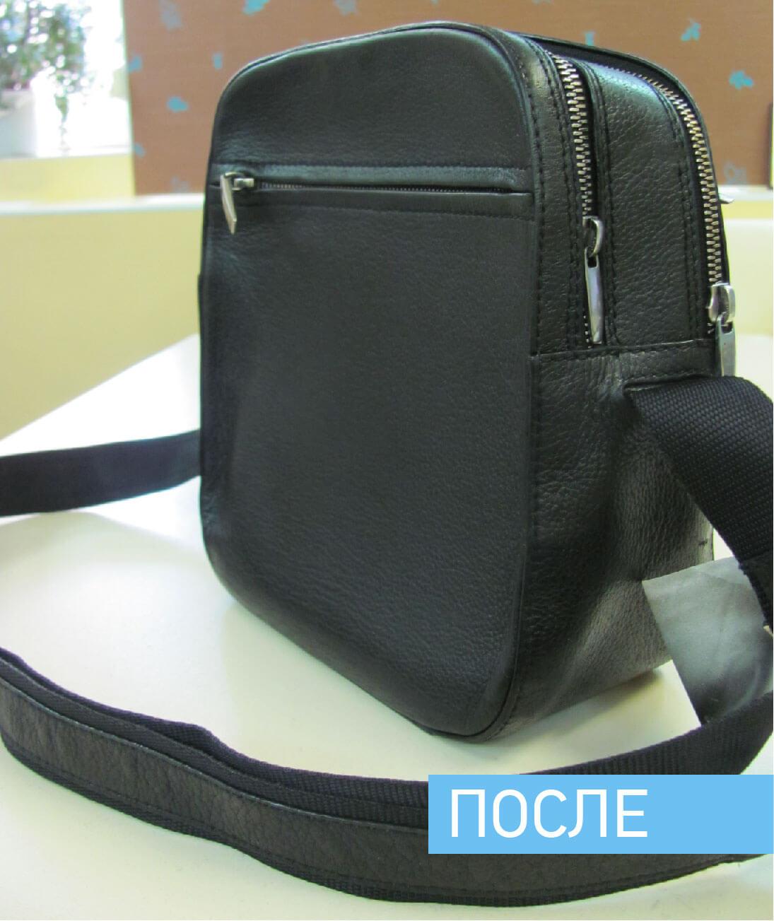 0a2200dfaee1 Чистка и ремонт сумок Unmomento